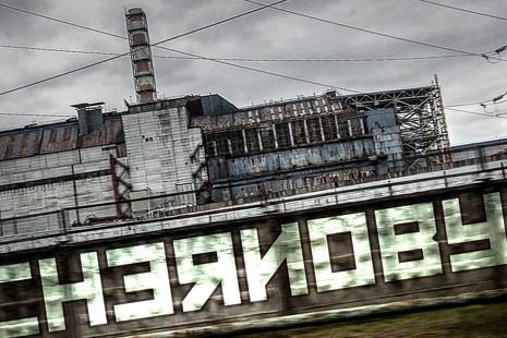 4 cosas esenciales que debes saber si estás planeando viajar a Chernobyl